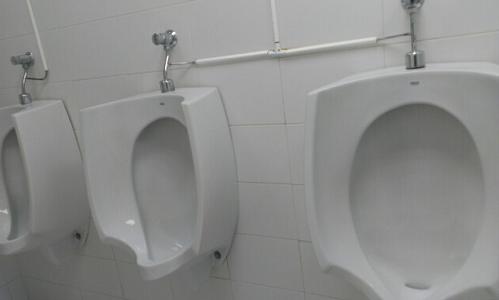 reparacion de urinarios bilbao isurbide ingeteam